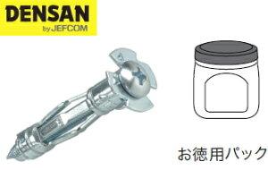 DENSAN(デンサン/ジェフコム) 先端ドリル付ボードアンカー ネジ径 M4 (250入) TP-A-412GD [お徳用パックタイプ]
