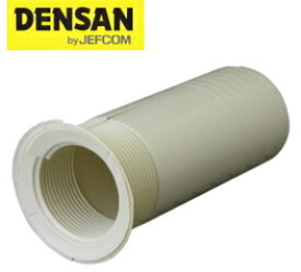 DENSAN(デンサン/ジェフコム) 万能スリーブ アイボリー AL-BKS-FJ