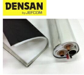 DENSAN(デンサン/ジェフコム) 断熱ラップカバー ブラウン 内径93×布巾342×長さ2000mm AL-DWC-1002-BR