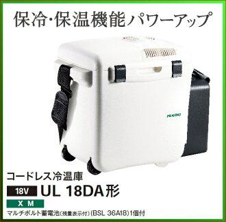 HiKOKI/ハイコーキ(日立電動工具)18Vコードレスばら釘打機NH18DSL(NN)(本体のみ)【バッテリー・充電器別売】