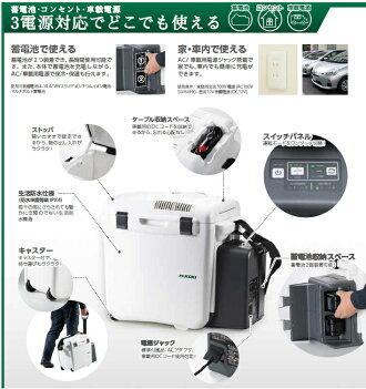 HiKOKI/ハイコーキ(日立電動工具)14.4/18Vコードレス冷温庫UL18DA(XM)