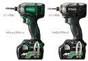 HiKOKI/ハイコーキ(日立電動工具) 【36V/マルチボルト】充電式インパクトドライバー WH36DA(2XP)【電池BSL36A18×2…