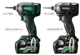 HiKOKI/ハイコーキ(日立電動工具) 【36V/マルチボルト】充電式インパクトドライバー WH36DA(2XP)【電池BSL36A18×2個付】+BSL36A18×1個サービス