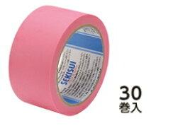 積水マテリアル スマートカットテープ No.833 50mm×25m(30巻入) ピンク