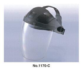 トーヨーセフティー セフティーIR 3次元曲面レンズフェースシールド No.1170-C