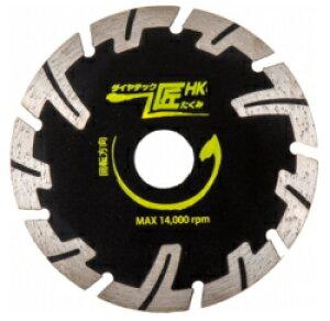 DIATECH/ダイヤテック 乾式 ダイヤモンドカッター 外径155×厚み2.2×取付穴径22(20Hリング付) 【1枚入】 HK6
