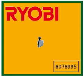 リョービ  ブレードホルダ (ジグソー刃用)  1個 ASK-1000用 6076995 (旧-6082538)