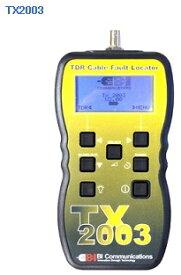 TDRケーブル測長・診断機 TX2003