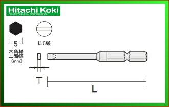HiKOKI/ハイコーキ(日立電動工具)3mmドライバビット70mmNo.983688