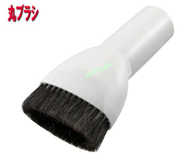【RYOBI 充電式クリーナー用 丸ブラシ】リョービ BHC-1000用 BHC-1400用 6076507