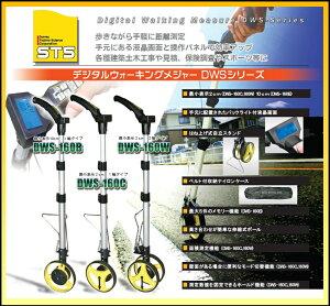 STS デジタルウォーキングメジャー DWS-160C