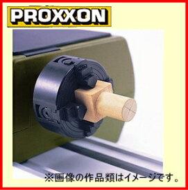 プロクソン 四爪インディペンデントチャック (強化樹脂製) No.27024 PROXXN