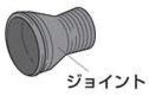 マキタ電動工具 集じん機接続用ノズル ジョイント55アッセンブリ JPA122275