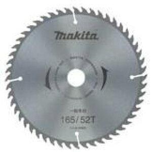 マキタ電動工具 丸ノコ用一般木工用チップソー 185mm×52P×内径20mm A-14439