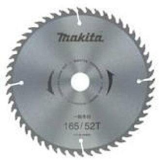 Kentikuboy Makita Power Tools Circular Saw For General Woodworking