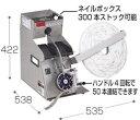 マキタ電動工具 サイディング用釘連結機 RN500