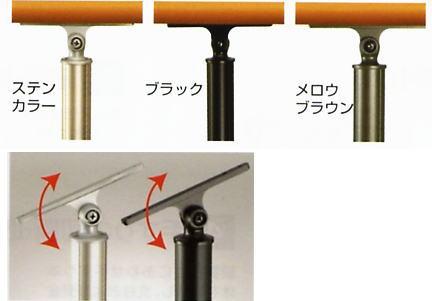※ 積水樹脂 セキスイ セイフティプラス SP手すり支柱 800mm ステンカラー