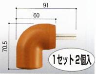 積水樹脂 セキスイ セイフティプラス SPRエンド 手すり部材