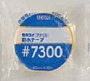 積水化学 セキスイ アクリル防水テープ #7300 片面型 0.17×100mm×20m 【1巻】