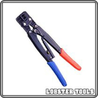Lobster (shrimp arrow) Robotics LOBSTER crimping tool AK112