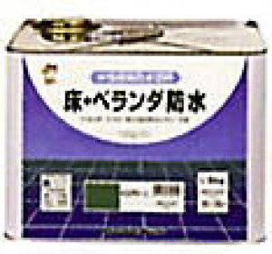 ロックペイント 水性簡易防水塗料 床・ベランダ防水 4kg