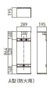 神栄ホームクリエイト(旧新協和) 防火用 消火器ボックス下地金物 A型(防火用)