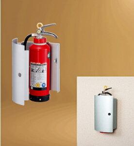 神栄ホームクリエイト(旧新協和) 消火器ボックス(壁付型) SK-FEB-02K