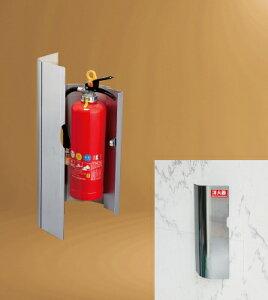 神栄ホームクリエイト(旧新協和) 消火器ボックス(壁付型) SK-FEB-04K カバー:ヘアライン+鏡面シール貼