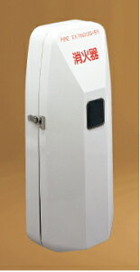 神栄ホームクリエイト(旧新協和) 消火器ボックス(壁付型) SK-FEB-92 屋外対応・扉型