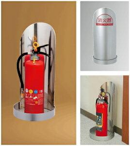 神栄ホームクリエイト(旧新協和) 消火器ボックス(据置型) SK-FEB-99