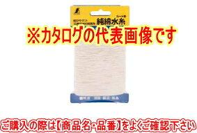 シンワ測定 純綿水糸 カード巻 10号 1.4mm 100m 78495