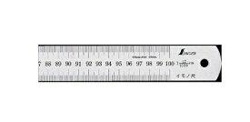 シンワ測定 イモノ尺 シルバー 2m 19伸 18597【※メーカー直送品のため代引はご利用できません】