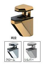 シロクマ 棚グリップC形 TG-3 サイズM 【シルバー】【※カタログ共通画像使用のため、商品画像カラーにはご注意ください!!】