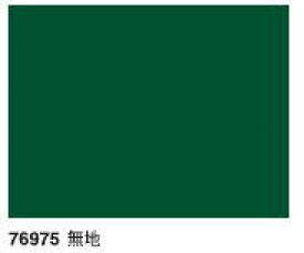 シンワ測定 木製黒板 無地 450×600mm 76975