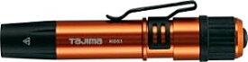 タジマツール センタLED ハンドライトK051 オレンジ LE-K051-OR