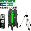 タジマツールグリーンレーザー墨出し器ナビジーザNAVIGEEZAセンサーKJC(本体+NAVI受光器+三脚)GZASN-KJCSET
