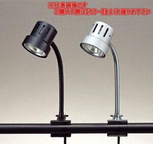 TOKYO METAL 東京メタル工業 クリップライト LELC-1101PBZ(黒) 〈LEDライト付〉