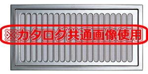 宇佐美工業 UK-YM1545-SM【シルバー、金網付】〈床下換気口 ステンレス製 松〉【1枚】
