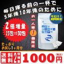 【お試し1000円ぽっきり 期間限定2倍増量】国産北海道鮭皮100% マリン コラーゲン パウダー 2g×15包⇒30包 初めて…