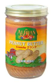 オーガニック ピーナッツバター・クランチ 454g 塩・砂糖無添加 ビタミンE豊富 タンパク質 たんぱく質 粒感を残したタイプ パンに塗ったり、お菓子作り、ドレッシングにも | ピーナツバター ピーナツ オーガニック食品 無糖 ピーナッツ バター 無添加