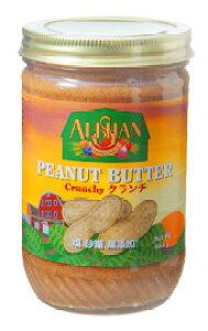 オーガニック ピーナッツバター・クランチ 454g×6個  塩・砂糖無添加ビタミンE豊富 クランチはピーナッツの粒感を残したタイプ パンに塗ったり、お菓子作り、ドレッシングにも ? ピーナ