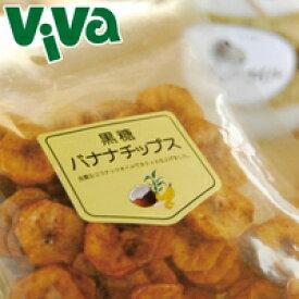 NAPIA 黒糖バナナチップス 75g フルーツチップ 良質なココナッツオイル仕上げ 健康おやつ 小腹に空いた時に!油っこくなく甘さも控えめ!食べても安心な美味しいお菓子 無塩