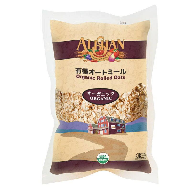 オーガニックオートミール(大麦・押し麦)500g【アリサン】食物繊維は玄米3倍、白米22倍、ビタミンB1、ミネラル豊富で赤ちゃんの離乳食やダイエット食に