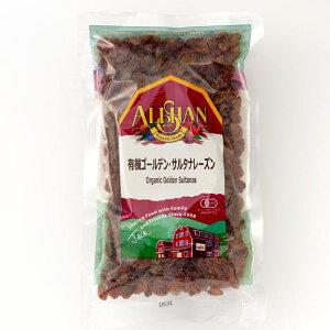 アリサン オーガニック 有機JAS認定 ゴールデン・サルタナレーズン 250g トルコ産 ドライフルーツ 果糖 ブドウ糖 エネルギー 食物繊維 ビタミン ミネラル 有機乾燥果実 乾燥ブドウ 乾燥ぶどう
