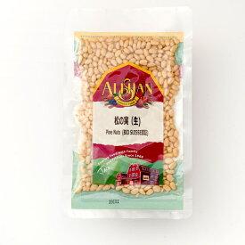 アリサン オーガニック 松の実(生) 60g ロシア産 ナッツ パインナッツ パインシード「仙人の食べ物」タンパク質 オメガ6 ミネラル、ビタミンB1、B2、B6、E、食物繊維が豊富 送料無料・代金引換不可