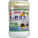 日本漢方研究所 ホタテの力くん 海の野菜洗い 90g天然原料100%で野菜・果物の残留農薬・防腐剤野菜の鮮度を保持!家…