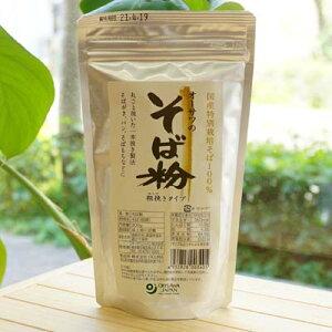 オーサワのそば粉(粗挽き)/300g