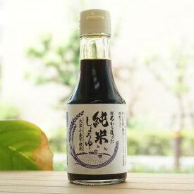 純米しょうゆ/200ml【大正屋醤油店】