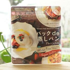 パック de 蒸しパン(甘いプレーンタイプ)/80g【中野産業】