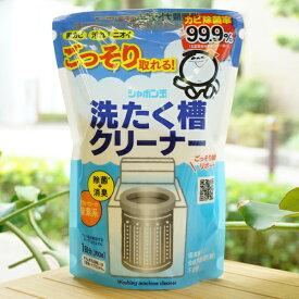 洗たく槽クリーナー/500g【シャボン玉石けん】